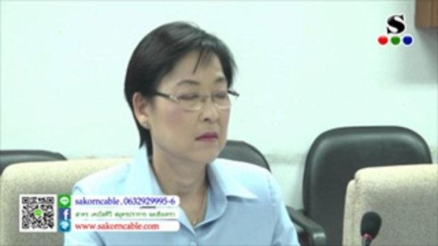 Sakorn News : ประชุมคณะกรรมการบริหารจัดการทำงานของแรงงานต่างด้าวในประเทศไทยจังหวัดฉะเชิงเทรา