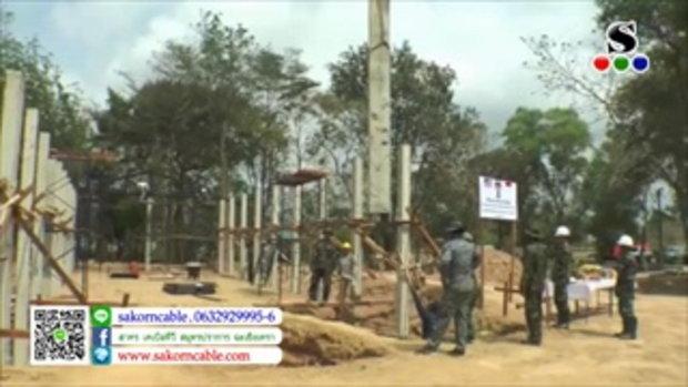 Sakorn News : พิธีลงเสาเอกโครงการก่อสร้างอาคารอเนกประสงค์ช่วยเหลือประชาชน