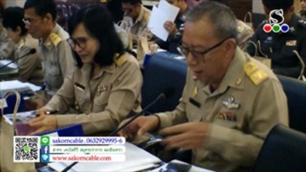 Sakorn News : จัดการประชุมหัวหน้าส่วนราชการจังหวัดฉะเชิงเทรา ครั้งที่ 1/2561