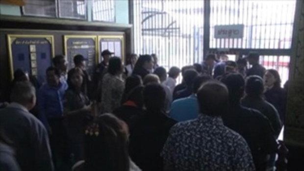 Sakorn News : สกู๊ปโครงการป้องกันและแก้ไขปัญหายาเสพติด