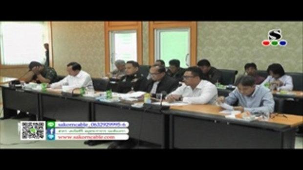 Sakorn News : ประชุมหัวหน้าส่วนราชการอำเภอบางบ่อ