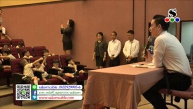 Sakorn News : นักเรียนโรงเรียนอนุบาลเทพารักษ์ศึกษาดูงานที่ทต.สำโรงเหนือ
