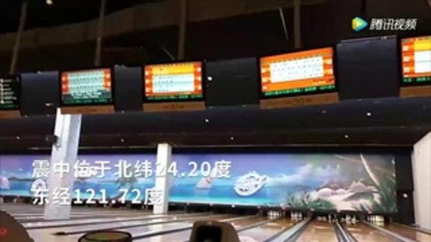 แผ่นดินไหว 6.4 นอกชายฝั่งทางตะวันออกของไต้หวัน