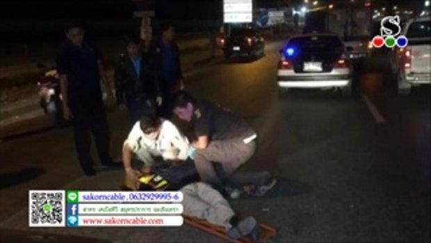 Sakorn News : รถจักรยานยนต์พลิกคว่ำบาดเจ็บ