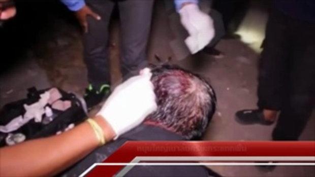 Sakorn News : หนุ่มใหญ่วัย 49 ปี เมาล้มหัวฟาดพื้น