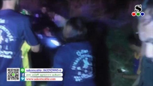 Sakorn News : หนุ่มซิ่งเก๋งเสียหลักชนเสาไฟฟ้าริมทาง 3 ชีวิต พ่อ แม่ ลูก เจ็บหนัก