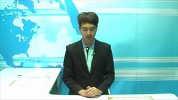 Sakorn News : โครงการฝึกอบรมปฐมนิเทศข้าราชการใหม่ อบจ.