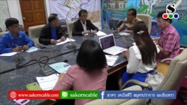 Sakorn News : โครงสร้างพื้นฐานโทรคมนาคมด้วยเทคโนโลยีโครงข่ายอินเทอร์เน็ตความเร็วสูง