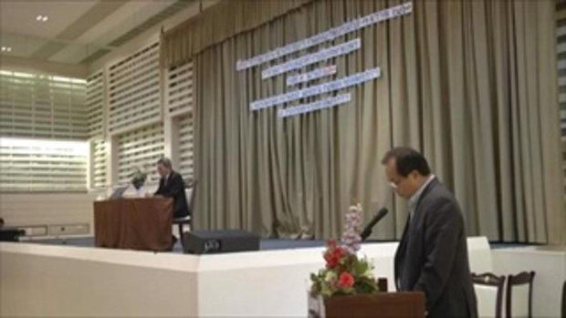 Sakorn News : ประชุมนายจ้าง สถานประกอบการ ประจำปีงบประมาณ 2561