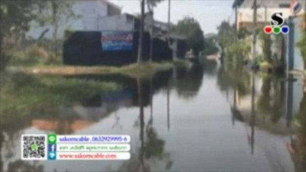 Sakoen News : าวบ้านสุดทนน้ำเน่าท่วมขังร่วมปี อบต.บอกจะช่วยแต่ไร้วี่แววนานนับปี