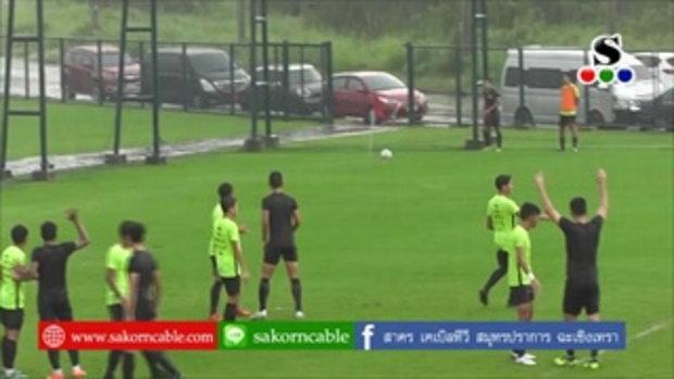 Sakorn News : ความพร้อมสป.เอฟซี แข่งไทยลีกนัดแรก