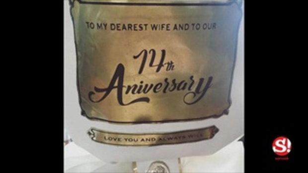 สู่ขวัญ บูลกุล ฉลองครบรอบแต่งงาน 14 ปี เรียบง่ายแต่โรแมนติก