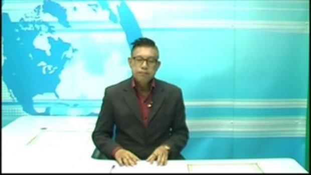 Sakorn News : งานเลี้ยงฉลองมงคลสมรส