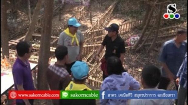 Sakorn News : พ่อเมืองแปดริ้ว ลงพื้นที่เยี่ยมเยียนให้กำลังใจครูฝาย ชาวบ้าน