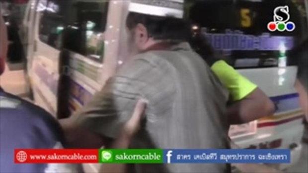 Sakorn News : หนุ่ม 21 ปีซิ่งกะบะแล้วก้มไปเก็บมือถือทำให้รถเสียหลัก