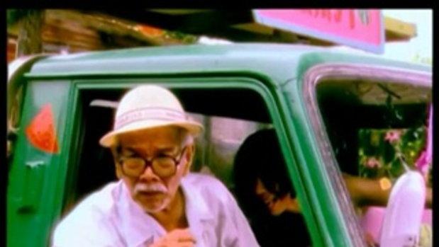 แตงโมจินตหรา - จินตหรา พูนลาภ【OFFICIAL MV】