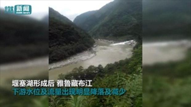 จีนอพยพประชาชน หลังดินถล่มปิดกั้นทางน้ำไหลที่ทิเบต เกิดเป็นทะเลสาบใหม