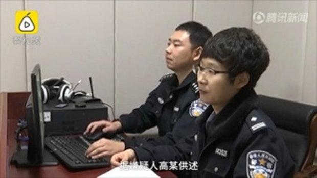 แม่ชาวจีนสุดเหี้ยม ฆ่าโหดลูกสาว 7 ขวบ เหตุเพราะเล่นมือถือนาน