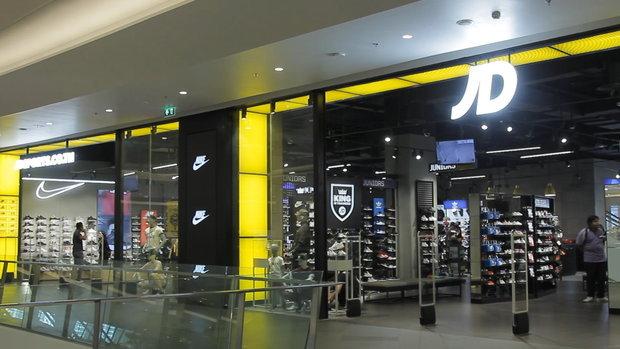 เปิดแล้ว JD Sports สาขาแรกในประเทศไทย ที่ไอคอนสยาม