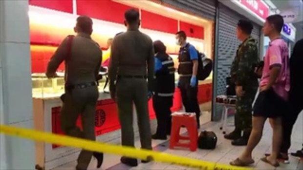 มันย่องมาข้างหลัง นาทีโจรเหี้ยมชักปืนตบหัว บุกเดี่ยวปล้นร้านทองกลางห้าง