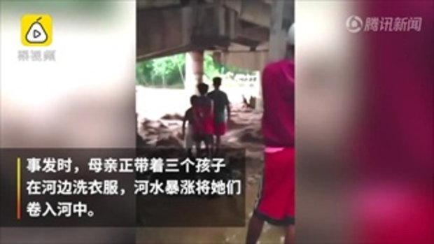 ลุ้นระทึก แม่พาลูก 3 คน ซักผ้าริมแม่น้ำ ถูกน้ำหลากพัดเกือบจมหาย