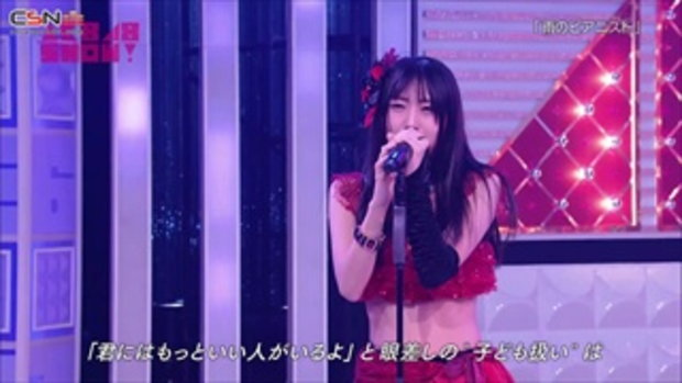 Ame no Pianist @ AKB48 SHOW