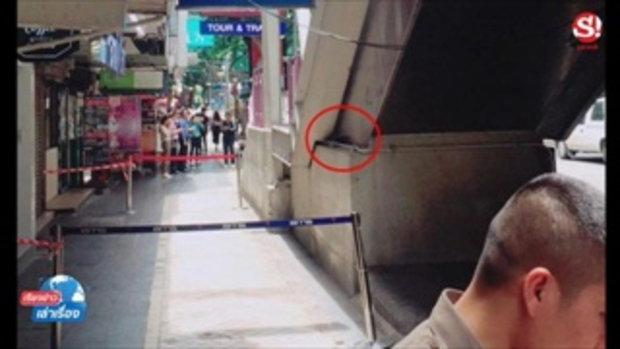เรียงข่าวเล่าเรื่อง สรุปไทม์ไลน์เหตุระเบิด 5 จุด ทั่วกรุงเทพฯ