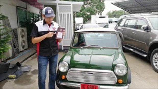 แก๊งรักรถ | EP.6 รถลากจด รถป้ายแดงใช้ยังไงให้ถูกวิธี ไม่โดนตำรวจจับกฏหมายรถป้ายแดง..!!!