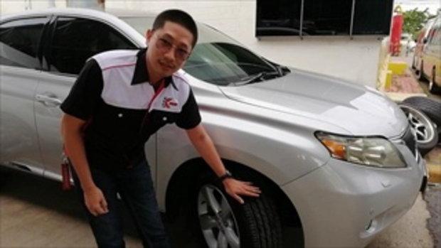 แก๊งรักรถ | EP.1 ตรวจสอบสภาพยางรถยนต์ วัดดอกยางด้วยของใกล้ตัว