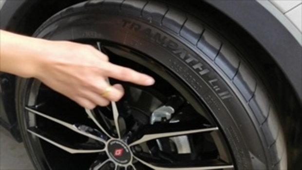 แก๊งรักรถ | EP.2 ดูปียางรถยนต์ และตัวเลขอักษรบนยางรถยนต์ ที่ต้องรู้ก่อนที่คุณจะเปลี่ยนยาง