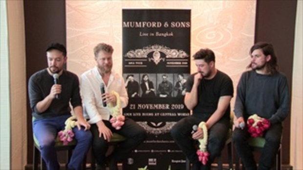Mumford & Sons เดินทางถึงไทยแล้ว พร้อมเปิดคอนเสิร์ต 21 ก.ย. 62
