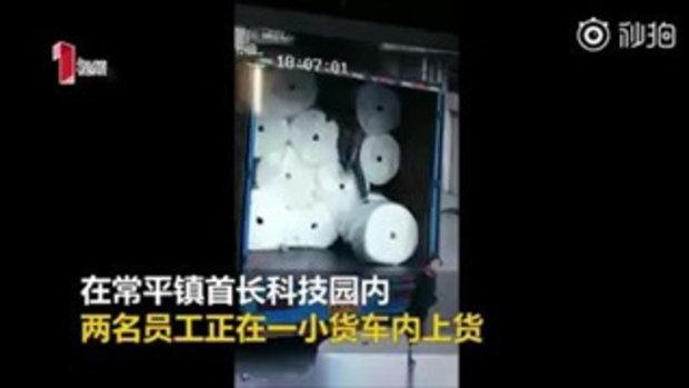 ไฟฟ้าสถิตเป็นเหตุ นาทีสยองเปลวไฟลุก ท่วมร่างหนุ่มคนงานชาวจีน