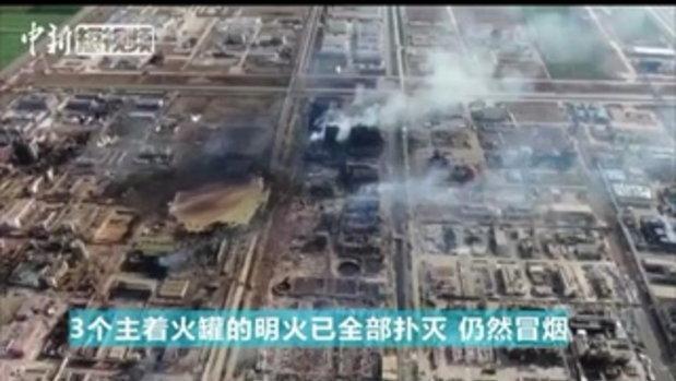 เปิดภาพมุมสูง โรงงานสารเคมีจีนระเบิด เสียหายแบบพังราบเป็นหน้ากลอง