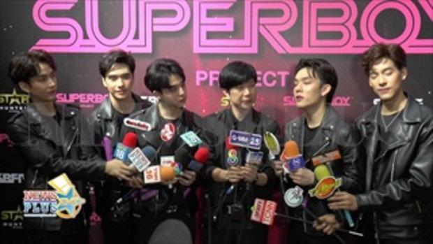 5 หนุ่ม SBFIVE เปิดตัวโปรเจค Superboy เฟ้นหาหนุ่มหล่อเข้าร่วมงาน พร้อมซิงเกิ้ลใหม่