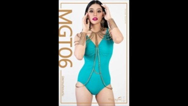 Miss Grand Thailand 2019 สาวงาม 77 จังหวัด กับความแซ่บสุดขีดในชุดว่ายน้ำ