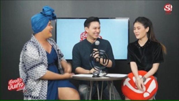 เรียงคิวบันเทิง พูดคุยกับ แมกซ์ นันทวัฒน์ แชมป์ Master Chef Thailand 3