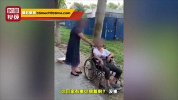 ดราม่าสนั่น! พี่เลี้ยงจีนแวะไปทำธุระ จับมัดคอชายชรา ทิ้งนั่งวีลแชร์กลางสวน