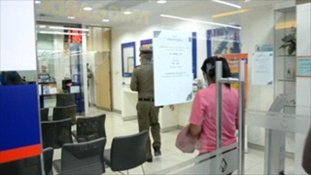 โจรควงปืนบุกปล้นธนาคารกลางห้าง ไม่ถึง 2 นาที กวาดเงิน 4 แสนหนีลอยนวล