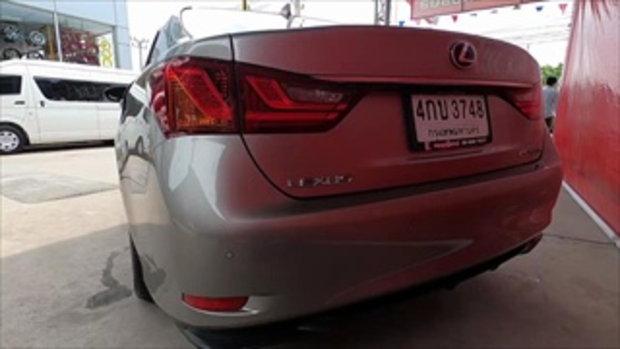 Lexus GS300h 2.5 (ปี 2012) เครื่องเบนซิน+ไฮบริด สีเทาพิเศษ พร้อมออฟชั่นจัดเต็ม
