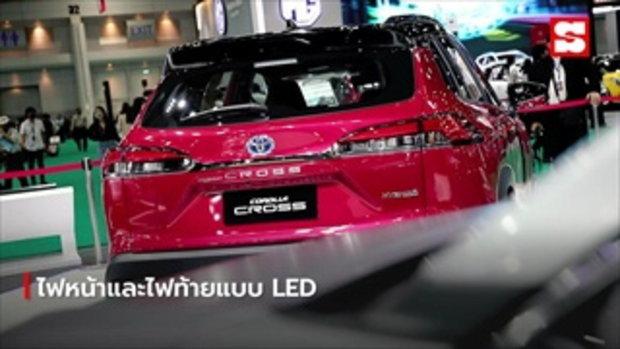 ซูมจะๆ All-new Toyota Corolla CROSS คันจริง งามทุกเส้นสาย