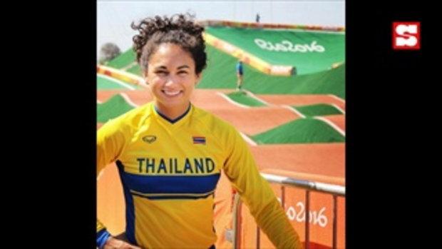 ปิดตำนาน อแมนดา คาร์ นักปั่น BMX ลูกครึ่งไทย-อเมริกัน ประกาศเลิกเล่น