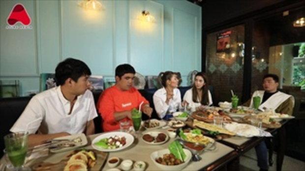 Nadimos ร้านอาหารเลบานอนต้นตำรับที่มีเพียงไม่กี่ร้านในเมืองไทย