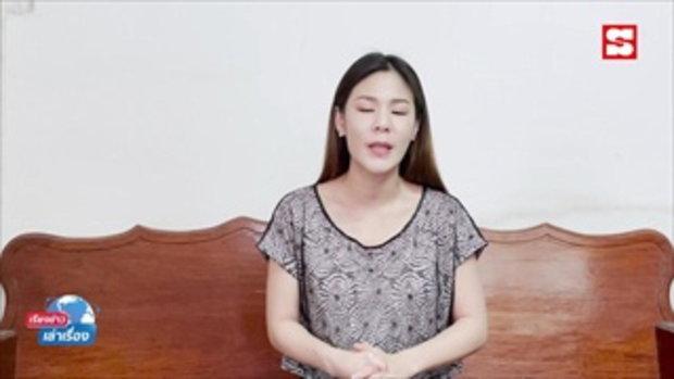 เรียงข่าวเล่าเรื่อง 12 เม.ย. 64 - จีนยอมรับเอง วัคซีนโควิดประสิทธิภาพต่ำ