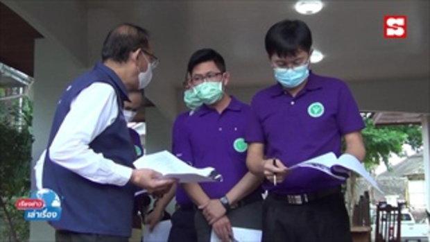 เรียงข่าวเล่าเรื่อง 8 เม.ย. 2564 - ภูมิใจไทยแจงไม่เปิดไทม์ไลน์