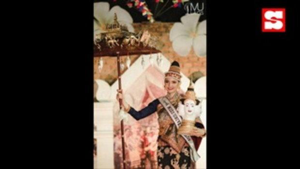 ชุดประจำชาติลาว เตรียมอวดโฉมเวที Miss Universe 2020 งามหลาย