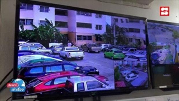 เรียงข่าวเล่าเรื่อง 11 พ.ค. 2564 - คนไทยมีน้ำใจ แห่บริจาคช่วย