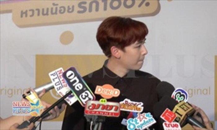 นิชคุณ ยังไปกลับ ไทย-เกาหลี หวังสักวัน 2PM รวมตัว อีก 2ปี