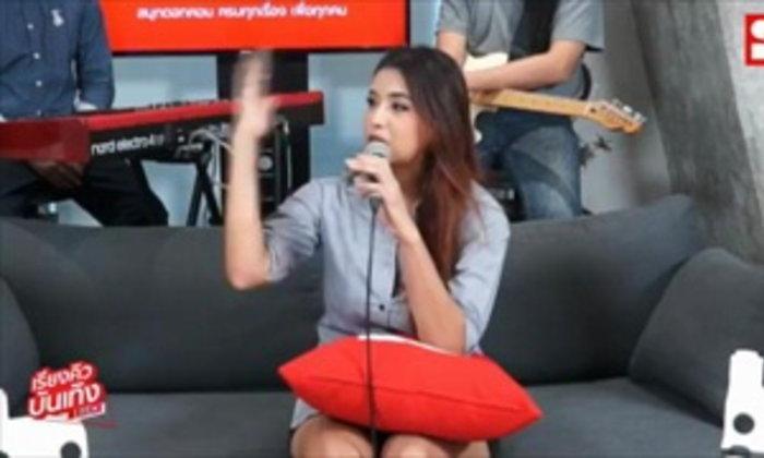 """เรียงคิวบันเทิง พบกับ เคท แคทเทอรีน The Voice Thailand ที่มาพร้อมซิงเกิลแรก """"บางทีก็สงสัย"""""""