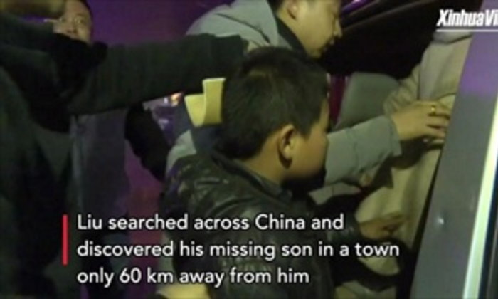 พลังโซเชียล คุณพ่อชาวจีนได้ลูกชายคืนอ้อมอก ถูกลักพาตัวไปนาน 10 ปี