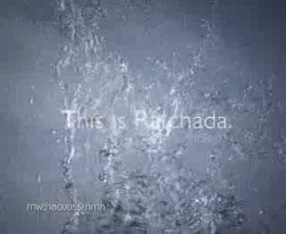 the rhythm swimming